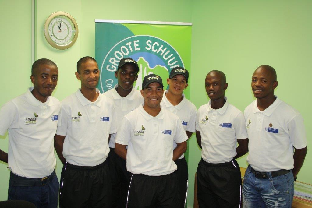 Chrysalis Staff Members